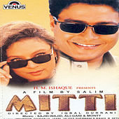 Mitti (Original Motion Picture Soundtrack) by Various Artists
