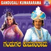 Gandugali Kumararama (Original Motion Picture Soundtrack) by Various Artists