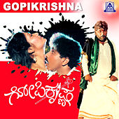 Gopi Krishna (Original Motion Picture Soundtrack) by Various Artists