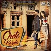 Chete Karda by Resham Singh Anmol