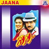 Jaana (Original Motion Picture Soundtrack) by Various Artists