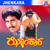 Jhenkara (Original Motion Picture Soundtrack) by Various Artists