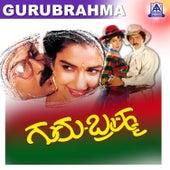 Guru Brahma (Original Motion Picture Soundtrack) by Various Artists