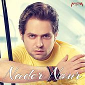 Wana Amel Eh by Nader Nour