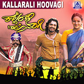 Kallarali Hoovagi (Original Motion Picture Soundtrack) by Various Artists