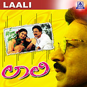 Laali (Original Motion Picture Soundtrack) by Various Artists