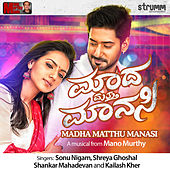 Madha Matthu Manasi (Original Motion Picture Soundtrack) by Various Artists