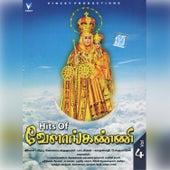 Hits of Vailankanni, Vol. 4 by Various Artists