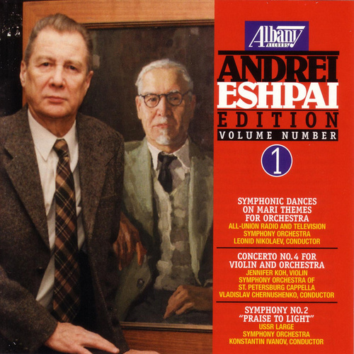 Andrei Esphai Edition, Vol. 1 by Various Artists