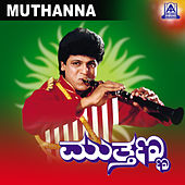 Muthanna (Original Motion Picture Soundtrack) by Various Artists