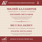 Anthology of Russian Symphony Music, Vol. 5 by Evgeny Svetlanov