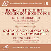 Anthology of Russian Symphony Music, Vol. 10 by Evgeny Svetlanov