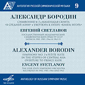 Anthology of Russian Symphony Music, Vol. 9 by Evgeny Svetlanov