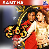 Santha (Original Motion Picture Soundtrack) by Various Artists