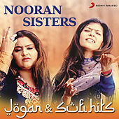 Jogan & Sufi Hits by Various Artists