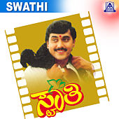 Swathi (Original Motion Picture Soundtrack) by Chitra