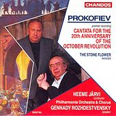PROKOFIEV: Cantata for the 20th Anniversary of the October Revolution / The Stone Flower (excerpts) by Various Artists