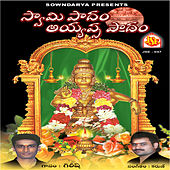 Swami Padam Ayyappa Padam by Various Artists