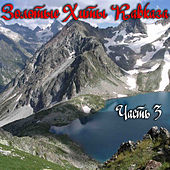 Golden Hits of the Caucasus. Pt. 3 by Various Artists