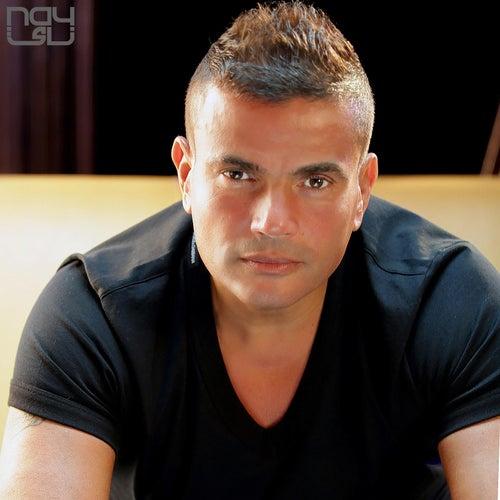 Balash Tebaed by Amr Diab