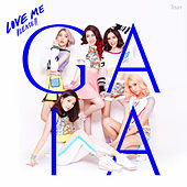 Love Me Please! - Single by Gaia