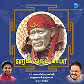 Varam Tharum Baba by Various Artists