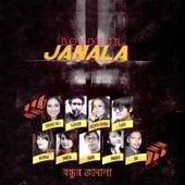 Bondhur Janala by Various Artists