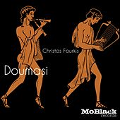 Doumasi by Christos Fourkis