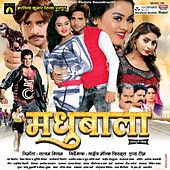 Madhubala (Original Motion Picture Soundtrack) by Various Artists