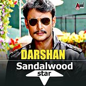 Sandalwood Star - Darshan Hits (2016) by Various Artists