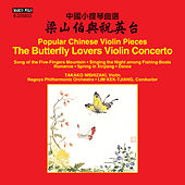 Popular Chinese Violin Pieces by Takako Nishizaki