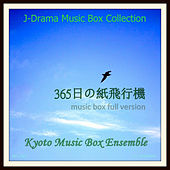 365nichi No Kamihikouki (Music Box Full Version) by Kyoto Music Box Ensemble
