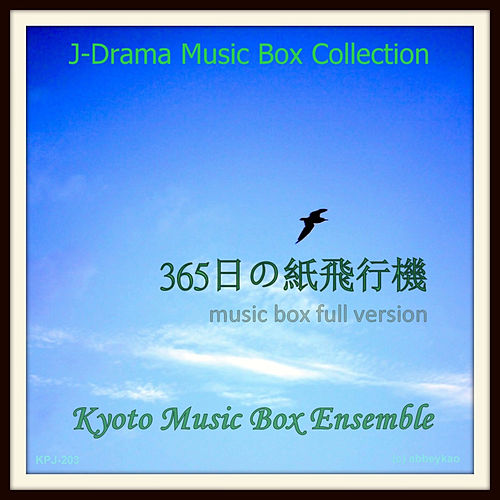 365nichi No Kamihikouki (Music Box Full Version) by Kyoto Music Box Ensemble