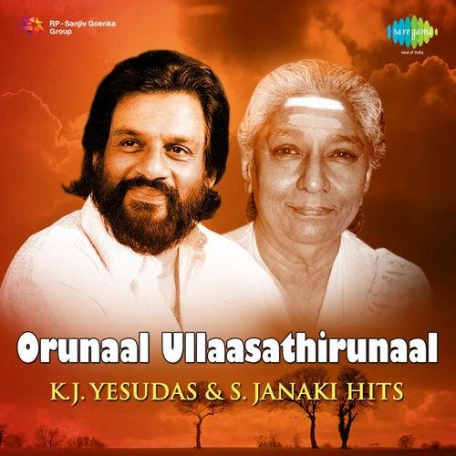 Orunaal Ullaasathirunaal - K.J. Yesudas and S. Janaki Hits by S.Janaki