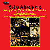 Hong Kong TV & Movie Classics by Various Artists