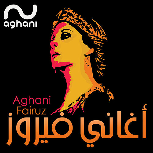 Aghani Fairuz by Fairuz