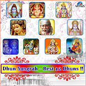 Dhun Sangrah - Best 12 Dhuns by Various Artists