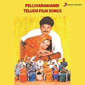 Pellivaramandi (Original Motion Picture Soundtrack) by Various Artists