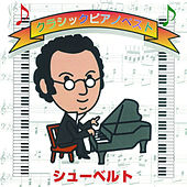 Shubert Piano Best by Hiroko Ehara