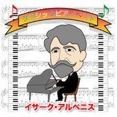 Albeniz Piano  Best by Hiroko Ehara
