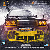 Sawaari (Original Motion Picture Soundtrack) by Various Artists