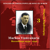 Markos Vamvakaris Vol. 3 / Singers of Greek Popular Song in 78 rpm / Recordings 1939-1940 by Markos Vamvakaris (Μάρκος Βαμβακάρης)