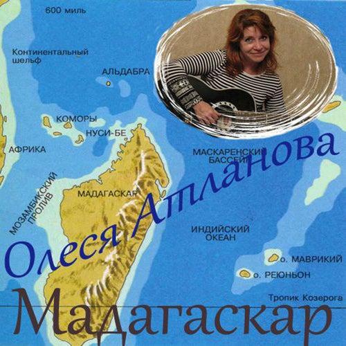 Madagascar by Olesya Atlanova