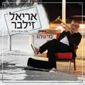 Mishehu by Ariel Zilber