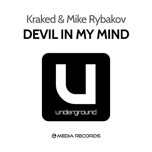 Devil In My Mind by Kraken