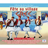 Fête au village grec (Collection