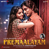 Premaalayam (Original Motion Picture Soundtrack) by Various Artists