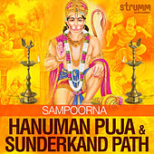 Sampoorna Hanuman Puja & Sunderkand Path by Various Artists