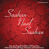 Saahan Naal Saahan by Various Artists