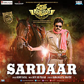 Sardaar (From